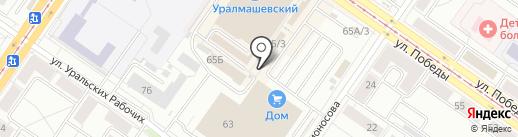 Мега Блин на карте Екатеринбурга