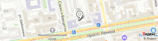 Сандалики на карте Екатеринбурга