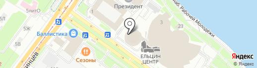 МИР ТПА на карте Екатеринбурга