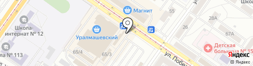 Шашлычный двор на карте Екатеринбурга