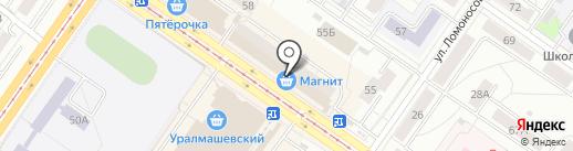 Мастерская по ремонту одежды и установке металлической фурнитуры на карте Екатеринбурга