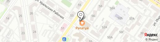 Чай да Кофе на карте Екатеринбурга