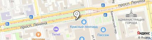 Dragon & Cat на карте Екатеринбурга