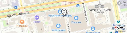 Подкова и Ключ на карте Екатеринбурга