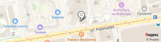 Apple Service на карте Екатеринбурга