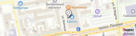 Звездный ДАР на карте Екатеринбурга