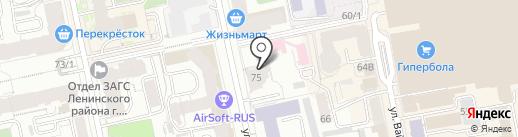 Росгосстрах, ПАО на карте Екатеринбурга