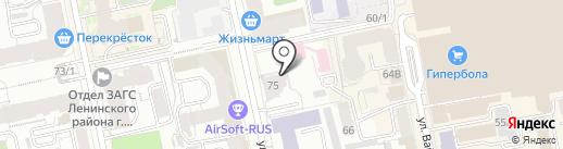 Студия здоровья Леси Ланфен на карте Екатеринбурга