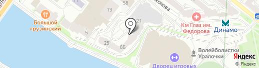 Личный Консьерж на карте Екатеринбурга