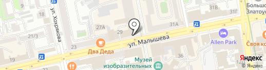 Zest-Pro.ru на карте Екатеринбурга