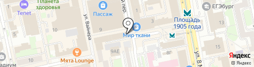 Магазин сумок и головных уборов на карте Екатеринбурга