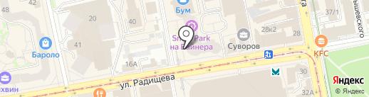 Cheese Photo на карте Екатеринбурга