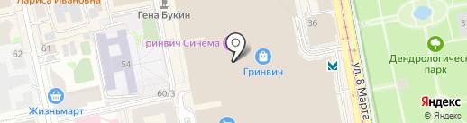 Паритет-Урал на карте Екатеринбурга