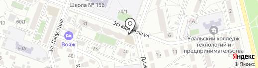 Фараон на карте Екатеринбурга