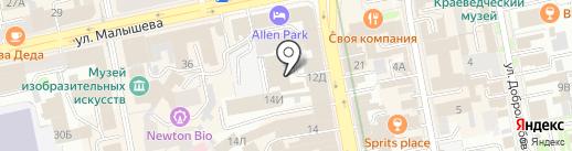 Fluffy store на карте Екатеринбурга
