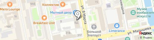Tabacoff на карте Екатеринбурга