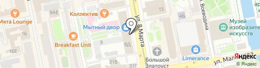 Шикари на карте Екатеринбурга