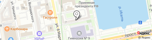 ПЕГАС ТУРИСТИК на карте Екатеринбурга