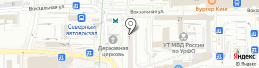 Магазин подарков на карте Екатеринбурга