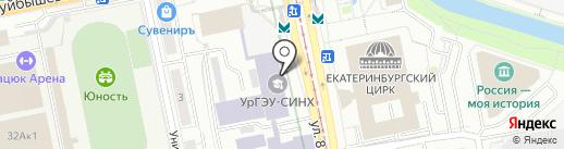 Магазин канцелярских товаров на карте Екатеринбурга