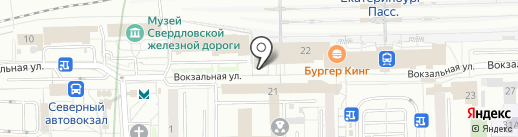 Медея на карте Екатеринбурга