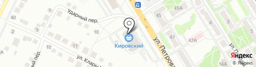 Магазин цветов на карте Верхней Пышмы