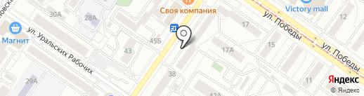 Всё для ваших питомцев на карте Екатеринбурга