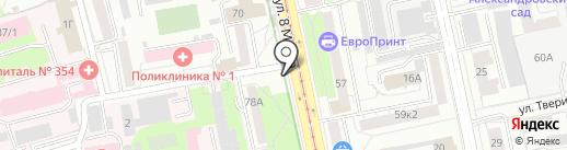 Барабанный дом на карте Екатеринбурга