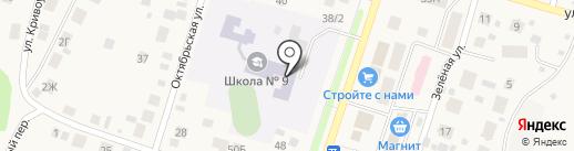 Средняя общеобразовательная школа №9 на карте Балтыма