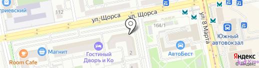 Wellfix на карте Екатеринбурга
