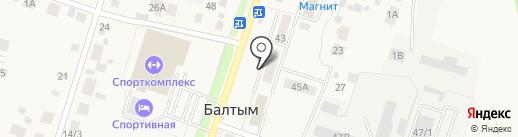 Параходики на карте Балтыма