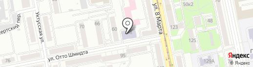 Душа Сербии на карте Екатеринбурга