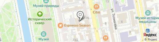 Центр безопасности промышленных отходов на карте Екатеринбурга