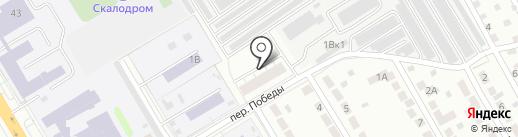 Транспортная компания на карте Верхней Пышмы