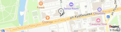Houston Beauty Bar на карте Екатеринбурга