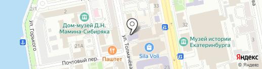 Академия на карте Екатеринбурга