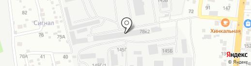 SKYMAX на карте Екатеринбурга