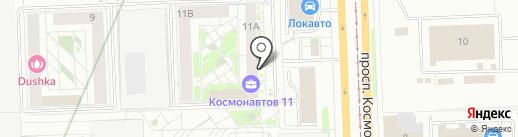 ВАГНЕР ЭКСПЕРТ на карте Екатеринбурга