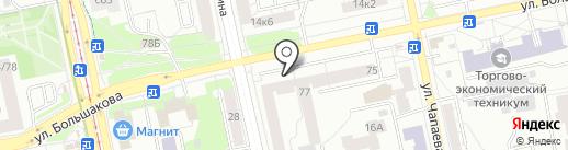 ЛАБОРАТОРИЯ КАСТОМ на карте Екатеринбурга