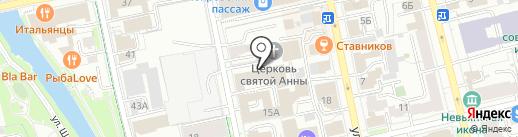 Генеральное консульство Республики Кипр в г. Екатеринбурге на карте Екатеринбурга