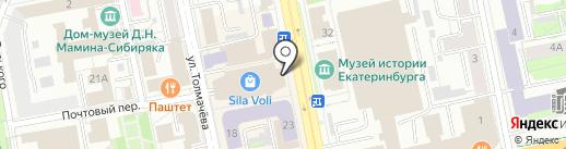Центр тонирования и ремонта автостекол на карте Екатеринбурга