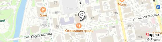Югославия Гриль на карте Екатеринбурга