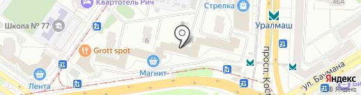 Магазин косметики и парфюмерии на карте Екатеринбурга