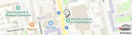 Pas de cote на карте Екатеринбурга