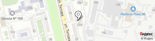 Кузовное ателье на Титова на карте Екатеринбурга