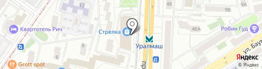 Вау! Гриль на карте Екатеринбурга