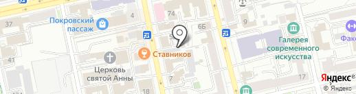 Аквилон-сервис на карте Екатеринбурга