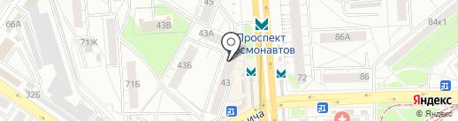 Аптека низких цен на карте Екатеринбурга