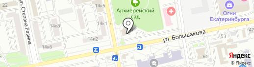 Платежный терминал, СМП банк на карте Екатеринбурга