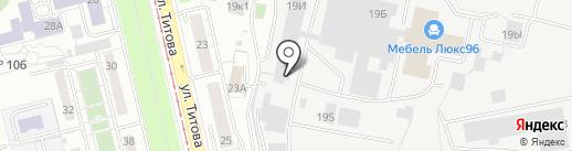 Автопрокат96 на карте Екатеринбурга